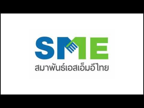 ความคืบหน้าของศูนย์ Design Center 4 SME