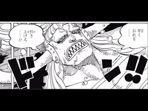 百獣海賊団ジャックは魚人系?いや、あれの能力だ!ワンピース