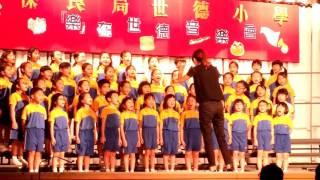 19-5-2017保良局世德小學音樂會歌詠組表演