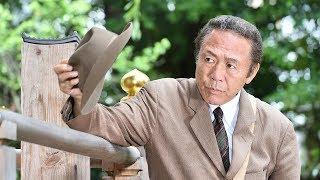 8月6日(月)よる8時 月曜名作劇場 『税務調査官 窓際太郎の事件簿34』 ...