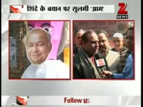 Zee News : Hindu terror BJP to hold protests