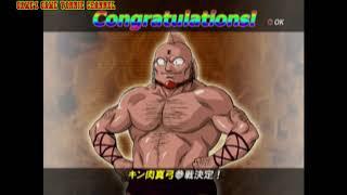 PS2プレイステーション2ソフト キン肉マン ジェネレーションズの隠しキ...