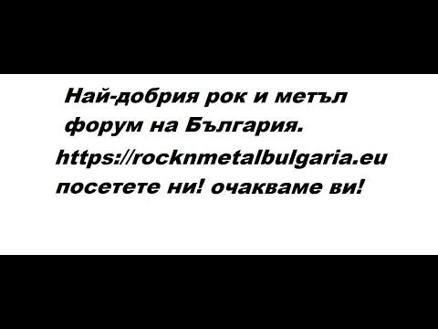 Radio rock and metal Bulgaria