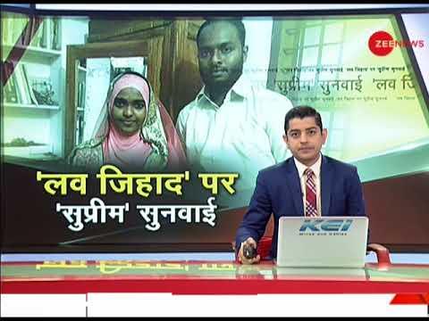 Kerala 'Love Jihad' case: Hadiya Alias Akhila to testify before SC