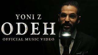 Yoni Z - ODEH [Official Music Video]  אודה - Z יוני