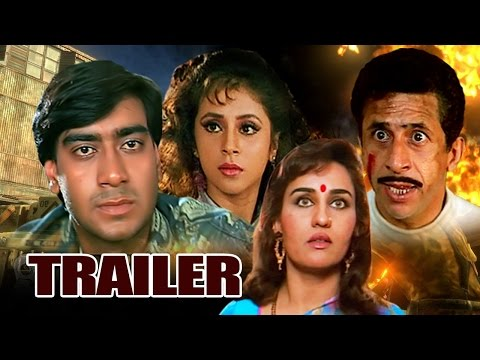 Bedardi |Trailer |Hindi Action Movie | Ajay Devgan | Urmila Matondkar