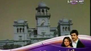 Pakistan national song in Pothwari
