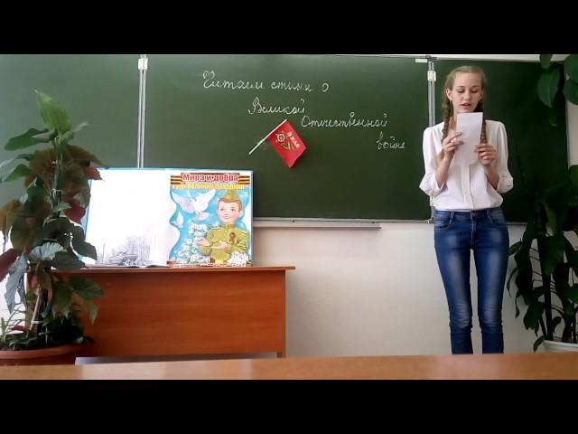 Изображение предпросмотра прочтения – ПолинаМазурова читает произведение «А.П.Предеин Сестрёнка» Ю.В.Бондарева
