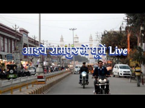    Roaming in Rampur    Chatori Mani