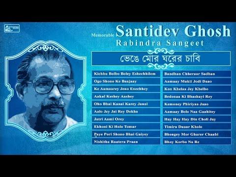 Top 20 Rabindra Sangeet Songs | Bhenge Mor Gharer Chabi | Best Of Santidev Ghosh Tagore Songs