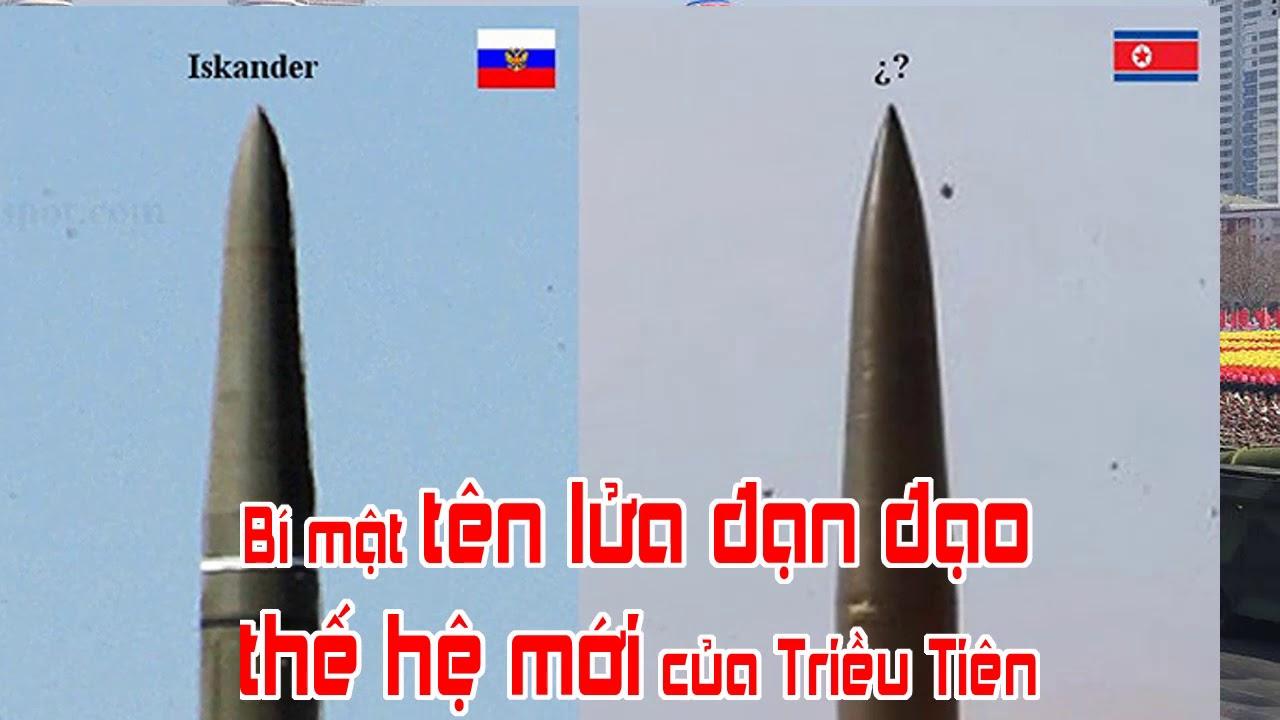 Bí mật tên lửa đạn đạo thế hệ mới của Triều Tiên