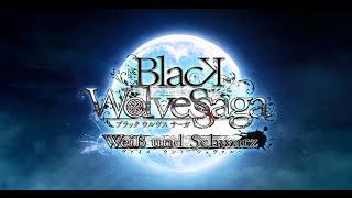 【Rejet/オトメイト】BLACK WOLVES SAGA -Weiβ und Schwarz- OP