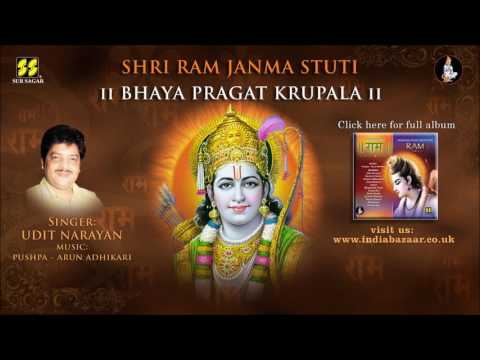 Ram Janma Stuti | Bhaya Pragat Krupala | भय प्रगट कृपाला  Udit Narayan | Music: Pushpa-Arun Adhikari