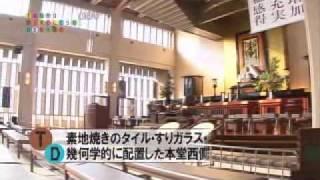 乗泉寺本堂の紹介