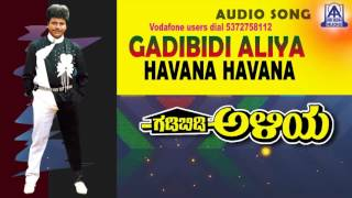 "Gadibidi Aliya - ""Havana Havana"" Audio Song 
