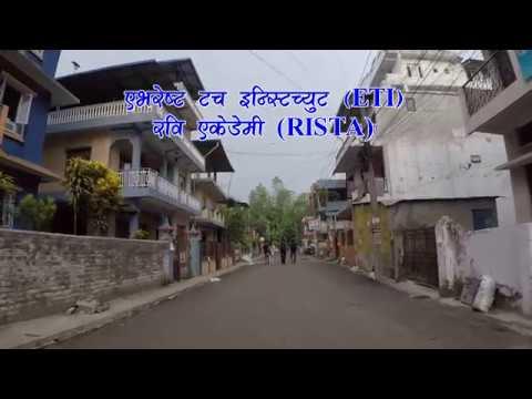 ETI (Everest Touch Institute),Chitwan,Nepal