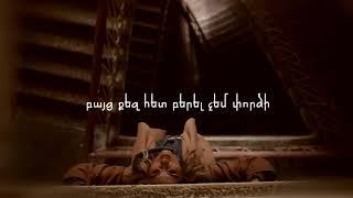 Sofi Mkheyan  ''Chem uzum'' (Lyrics video)