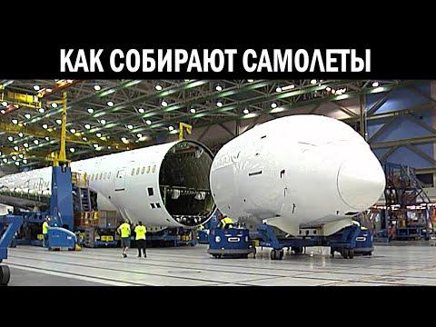 Сборка Airbus А380