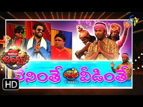 Jabardsth | 13th  July 2017| Full Episode | ETV Telugu