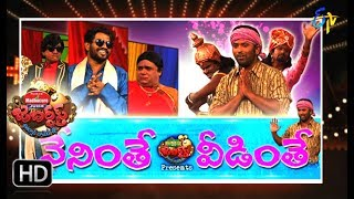 Video Jabardsth | 13th  July 2017| Full Episode | ETV Telugu download MP3, 3GP, MP4, WEBM, AVI, FLV November 2017