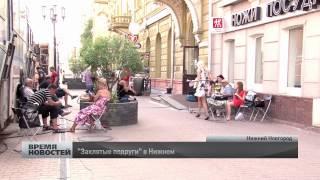 Сериал «Заклятые подруги» снимают в Нижегородской области