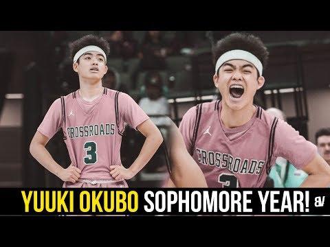 Yuuki Okubo's VIRAL Sophomore Season FULL HIGHLIGHTS! 5'5 PG Knows When To ATTACK