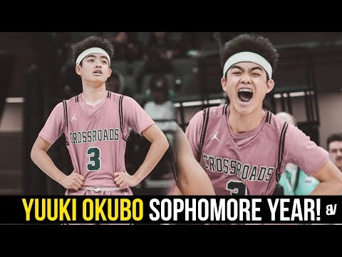 Yuuki Okubo's VIRAL Sophomore Season FULL HIGHLIGHTS! 5'5