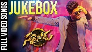 Sarrainodu Full Video Songs Jukebox | Allu Arjun, Rakul Preet Singh, Catherine Tresa | Thaman S