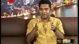 Pathikada Sirasa TV 28th  October 2016