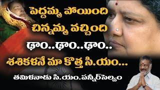 Will Sasikala be the NEW CM of Tamilnadu after Jayalalitha's DEATH | Latest News | Super Movies Adda