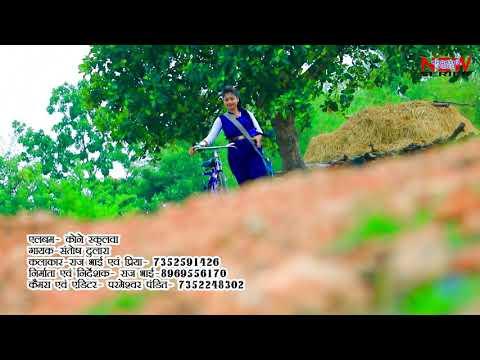 Cg song 2017 superhit song Bunty lahare Raveena