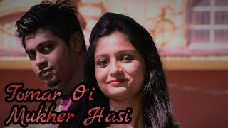Tomar Oi Mukher Hasi | Naan Un Bengali Version | Tecmirror Music