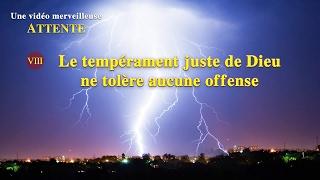 Film de l'évangile « Attente »— Le tempérament juste de Dieu ne tolère aucune offense