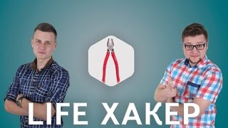 видео Як вивести плями від ягід?