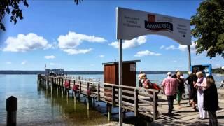 Озеро Аммерзее в Германии. Часть 2. (Карта Free World)(Озеро Аммерзее - популярное место отдыха в Баварии в окрестностях Мюнхена. Озеро возникло около 18 000 — 20..., 2013-09-18T18:10:27.000Z)