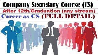 Company Secretary Course detail | Career as CS  | Course After 12th/ Graduation