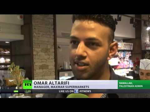 'Boycott Israeli goods!' West Bank people show solidarity with Gaza