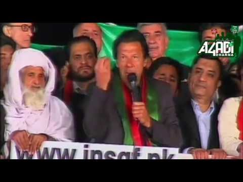 Imran Khan Speech Azadi Square 13 November 2014 Part 1