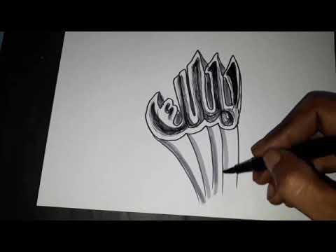 Menggambar Kaligrafi 3d Hitam Putih Youtube