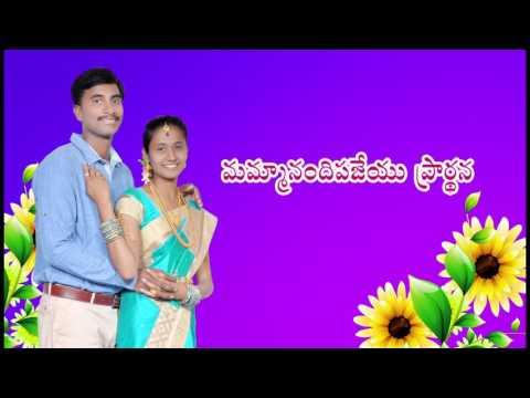 niranjanreddy with vallika