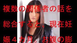 歌手、赤西仁(32)の妻で女優の黒木メイサ(28)が、第2子を妊娠...