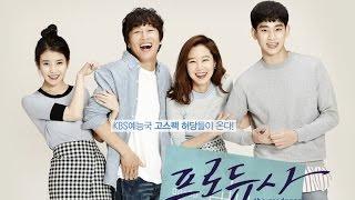 [Official MV] 프로듀사 OST-이승철