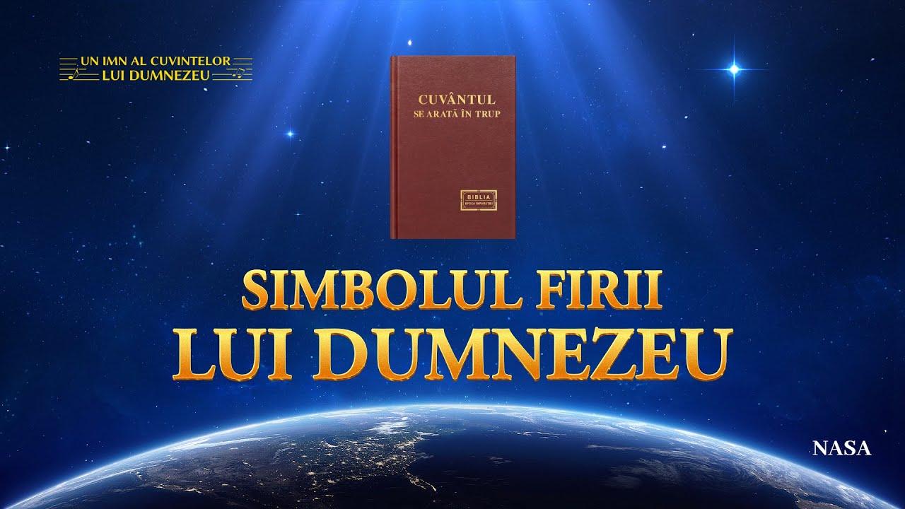 """Cântare creștină """"Simbolul firii lui Dumnezeu"""""""