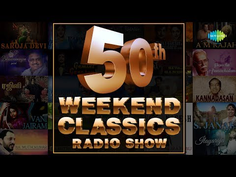 50th Week of Weekend Classic Radio Show | Top 50 | Tamil | HD Songs | RJ Mana