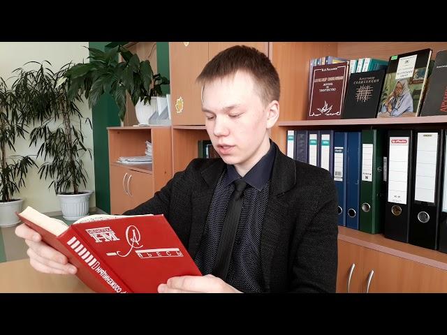 Изображение предпросмотра прочтения – АнтонТрофимов читает произведение «Крохотки:Дыхание» А.И.Солженицына