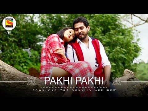 Pakhi Pakhi Music Video | Mallar Karmakar | SonyLIV Music