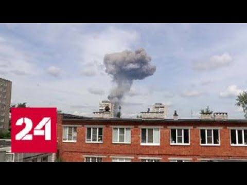 При взрывах в Дзержинске пострадали 19 человек - Россия 24