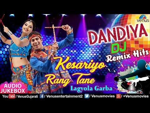 Odhani Odhu Ne Udi Udi Jaay - New DJ Remix Hits | Navratri Special | Best Dandiya & Garba Songs 2018