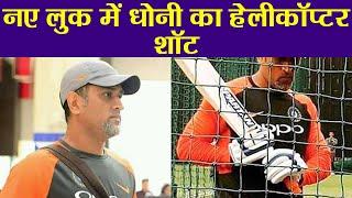 India vs West Indies 1st odi team