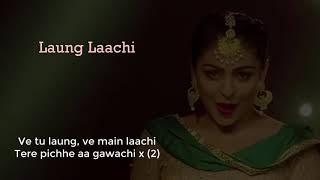 Long lachi karaoke song
